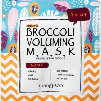 Masca revitalizanta, pt volum, de tip servetel cu broccoli, tenul tern, Huangjisoo, 1 buc