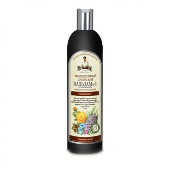 Balsam Siberian Fortifiant cu extract de Propolis si Cedru, 550 ml, Bunica Agafia