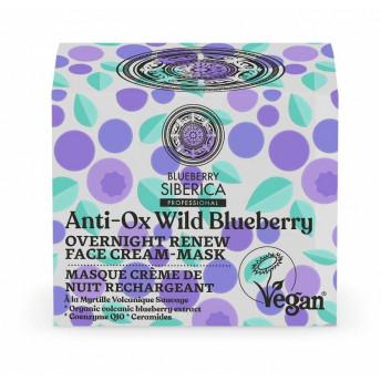 Crema-masca de noapte regeneranta antioxidanta cu ceramide si Q10, 50ml - Anti-OX Wild Blueberry