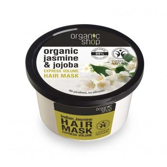 Masca de par bio pentru volum cu iasomie indiana si jojoba, 250 ml - Organic Shop