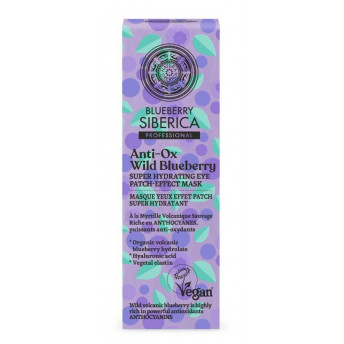Masca ochi hidratanta antioxidanta efect compresa, cu elastina si hialuronic, 30ml - Anti-OX Wild Blueberry