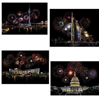 Plansa de razuit A4 (4 bucati) - terapie prin Arta - Focuri de Artificii