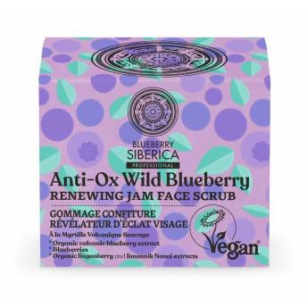 Scrub regenerant antioxidant cu acizi din fructe, 50ml - Anti-OX Wild Blueberry
