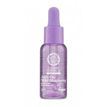 Serum regenerant antioxidant cu vitamina C si coenzima Q10, 30ml - Anti-OX Wild Blueberry