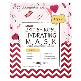 Masca hidratanta de tip servetel cu trandafir englezesc, pt tenul normal si uscat, Huangjisoo, 1 buc