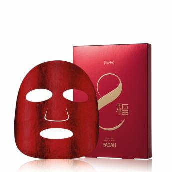 Masca de fata, anti-imbatranire, cu efect de incalzire, Red Food Energy, Yadah, 1 buc