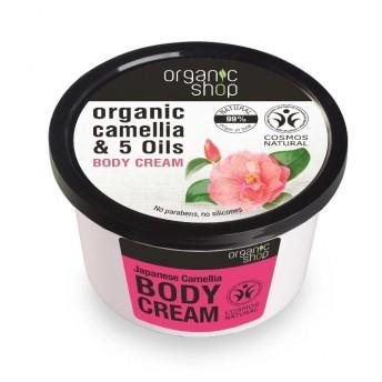 Crema de corp delicioasa Japanese Camellia, 250 ml - Organic Shop