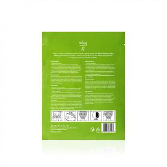 Masca coreana primer din bioceluloza cu peptide si colagen, Glamour Base, 23 ml, When