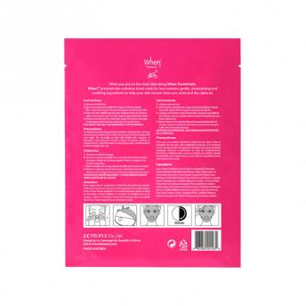Masca coreana revitalizanta din bioceluloza cu musetel pentru ten uscat, Travelmate, 23 ml, When