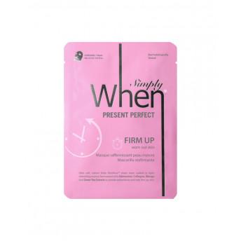 Masca coreana pentru fermitate pentru ten matur, Present Perfect, 23 ml, Simply When