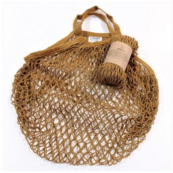 Plasa Ecologica de cumparaturi cu maner scurt, maro, bumbac 100% (1 bucata)